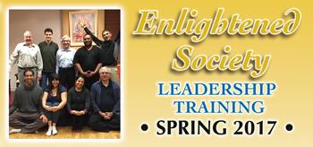 Leadership training ad