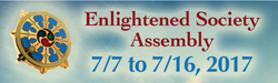 Enlightened Society Assembly ad