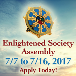 Enlightened Society Assembly ad